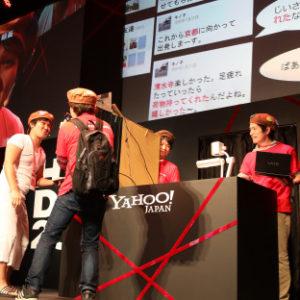 Yahoo Hack Day 2016活動報告
