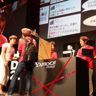 Yahoo Hack Day 2016活動報告
