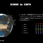 KINOKO de EARTH