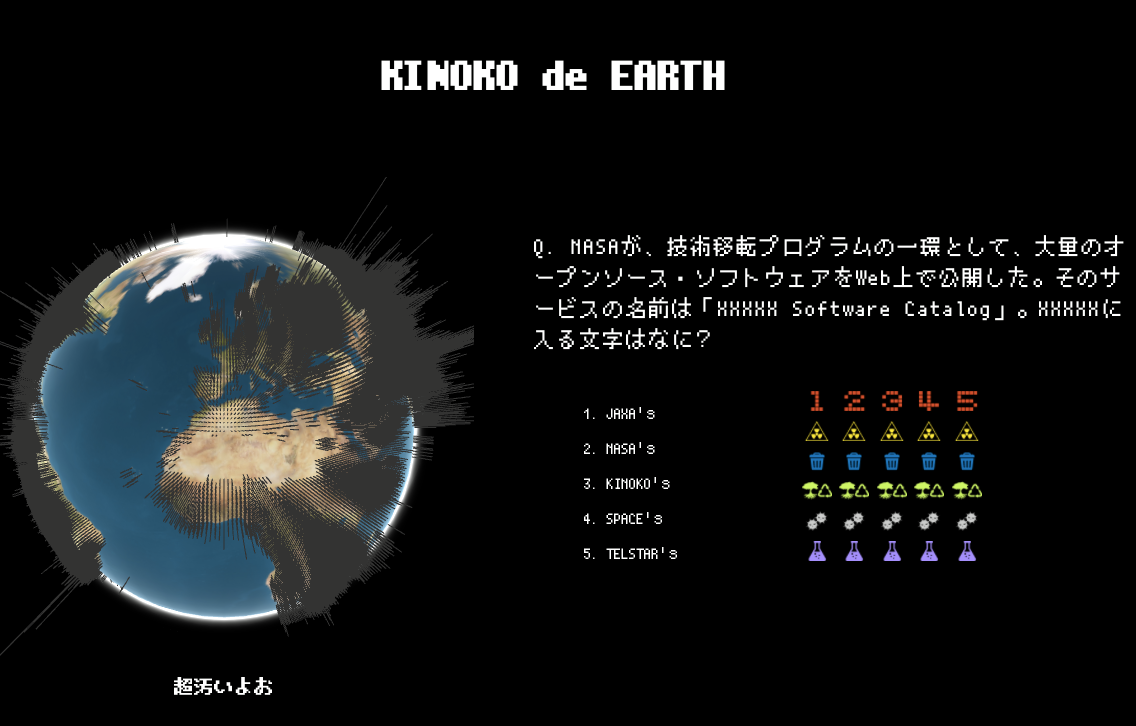 KINOKO de EARTH