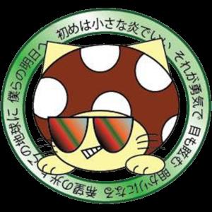 キノコ929ロゴ
