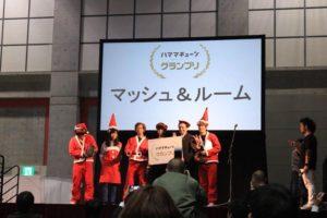浜松市長と記念撮影