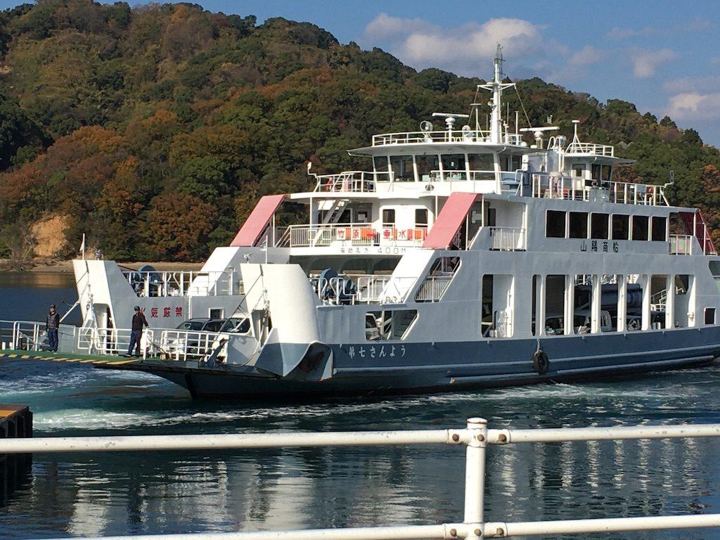広島県竹原港からのフェリー
