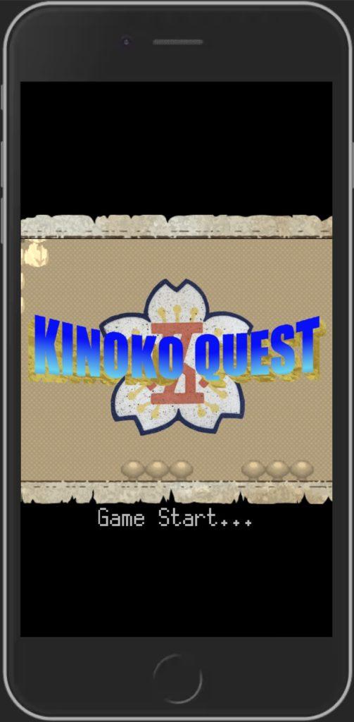 ゲーム開始画面2